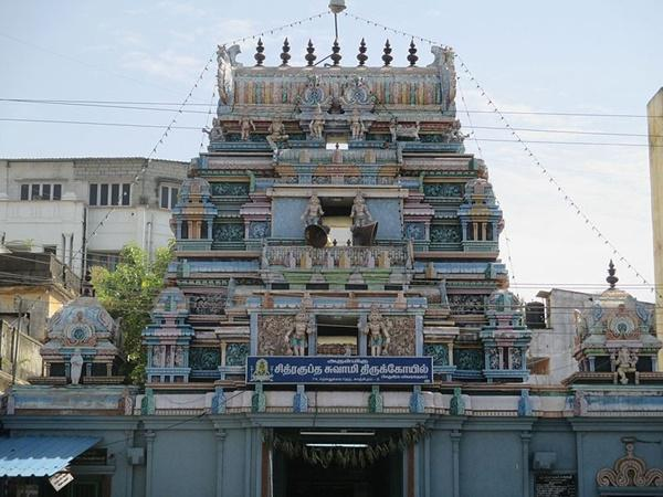 chithragupthaswamytemple 1600068303