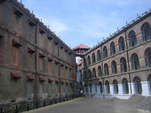 Cellular Jail Picture