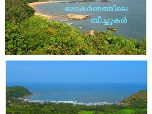 Gokarna Beach Malayalam Travel Guide