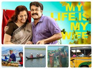 Shooting Loactions Malayalam Movie Munthirivallikal Thalirk