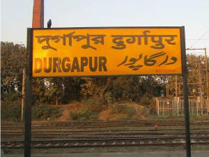 Kolkata Durgapur The Steel City With Parks Malayalam