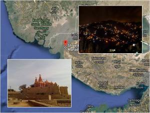 Let Us Pilgrimage Koteshwar Temple Kutch