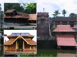 Famous Temples Kottayam