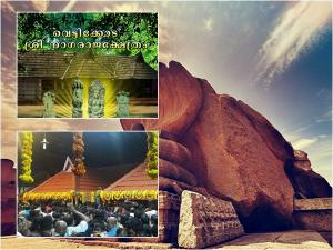 Vettikode Nagaraja Swami Temple History Timings And How To Reach