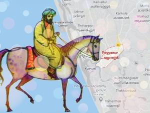Payyanur Kannur Attractions Things Do How Reach