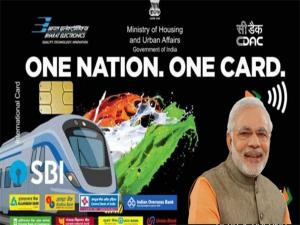 National Common Mobility Card Details And Attractions