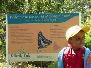 Butterfly Park Bangalore