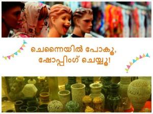 Top 5 Shopping Destinations Chennai