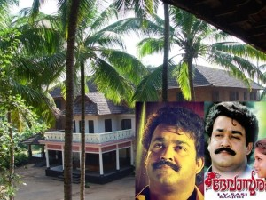Let Us Go Varikkasseri Mana The Popular Film Shooting Location In Kerala