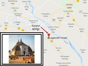 Jagannath Temple That Predict Monsoon Kanpur