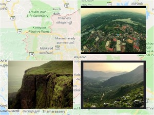 Places To Visit From Wayanad