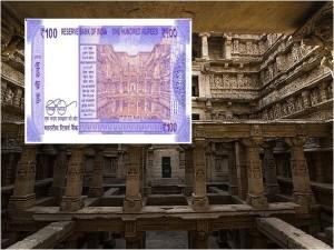 Rani Ki Vav Gujarat History Timings How Reach