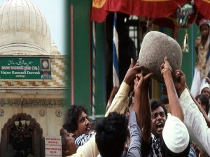 Kamar Ali Darvesh Dargah Pune Specialities And How To Reach