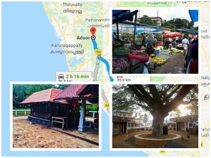 Adoor In Pathnamthitta Attractions Things To Do And How To Reach