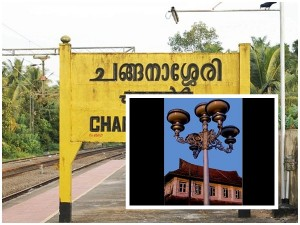 Changanassery In Kottayam History Places To Visit And How To Reach