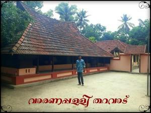 Varanapally Tharavadu In Kayamkulam History Attractions And How To Reach