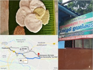 Ramassery Idly History Specialities And How To Reach