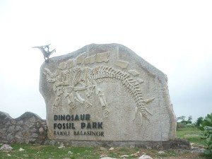 Balasinor Dinosaur Fossil Park Gujarat Attractions And How To Reach