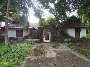 Ariyittuvazhcha Kovilakam In Mattancherry History And Attractions
