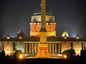 Instructions For Rashtrapati Bhavan Visit In New Delhi India