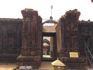 Kannur Taliparamba Sree Rajarajeshwara Temple History Timings Attractions And How To Reach