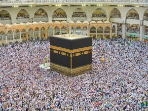 Hajj 2020 To Begin From July 29 Onwards With Limited Devotees