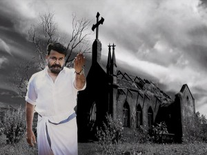 Producer Antony Perumbavoor Renovated The Cheenthalar Church In Lucifer Movie