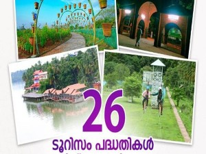 Kerala Back To Tourism 26 New Tourism Projects Inaugurated In Kerala