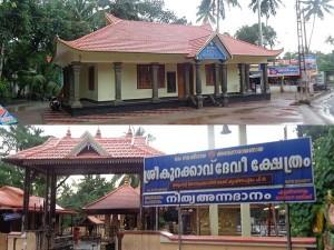 Kurakkavu Devi Temple Krishnapuram Alappuzha History Attractions Specialties And How To Reach