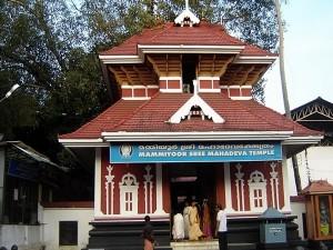 Mammiyur Mahadeva Temple Guruvayur History Attractions Timings And How To Reach