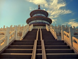 Temple Of Heaven In Beijing China Beijing A Masterpiece Of Architecture And Landscape Interesting