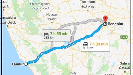 കണ്ണൂരില് നിന്നും വഴികള് രണ്ട്...ലക്ഷ്യം ബെംഗളുരു