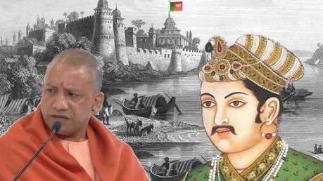 അക്ബറിന്റെ അലഹബാദ് ഇനിമുതൽ യോഗയുടെ  പ്രയാഗ്രാജ്
