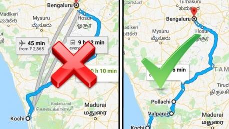 കൊച്ചിയിൽ നിന്നും ബാംഗ്ലൂരിലേക്ക് വ്യത്യസ്തമായ ഒരു കാട്ടു വഴി!!