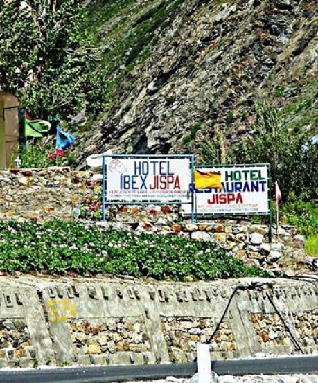 ജിസ്പാ...കണ്ടു തീർക്കുവാന് ബാക്കിയായ ഹിമാലയൻ ഗ്രാമം
