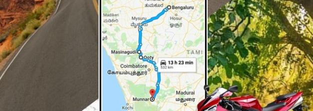 ബെംഗളുരുവിൽ നിന്നും മൂന്നാറിലേക്കുള്ള കിടിലൻ റോഡുകൾ... ഇനി ഒന്നും നോക്കേണ്ട!!!