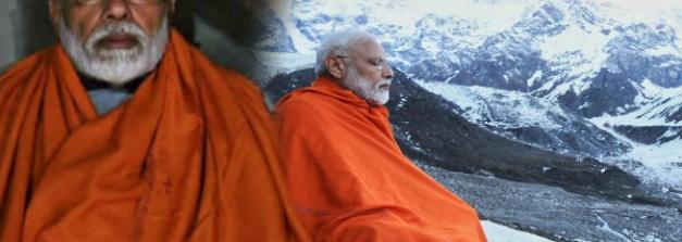 മോദി താമസിച്ച ഗുഹയിൽ താമസിക്കാം വെറും 990 രൂപയ്ക്ക്